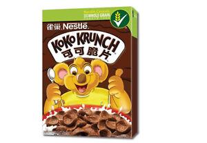 Nestle koko krunch choco breakfast cereals 4800361002851 ebay image is loading nestle koko krunch choco breakfast cereals ccuart Images