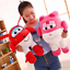 NEW Super Wings TV Animation Gift Plush Soft Toy Doll Stuffed Toys Kids 20-50 cm