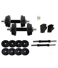 Bodyfit Total Gym 16 Kg Adjustable Dumbbells Home Gym
