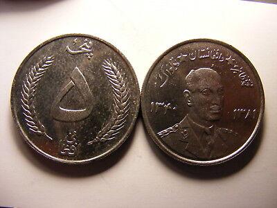 1340 Afghanistan 5 Afghanis Mohammed Zahir Shah UNC 1961 1 Year Type