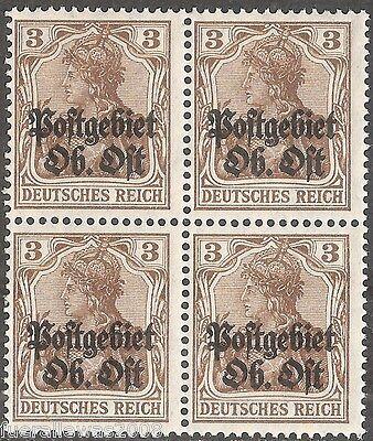 Deutsche Besetzung Postgebiet Ost MiNr 2 a W ** Varianten vom postfrischen Bogen