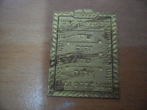 חמסה 5x KABALLAH Names HAMSA Chamsa Hand Blessing Copper Talisman