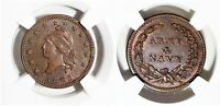 1863 ARMY NAVY F-11/298 A CIVIL WAR TOKEN  NGC MS62 BEAUTIFULY TONED HINTS RED