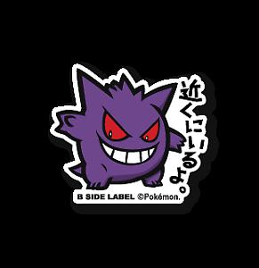 Pokemon  × B-SIDE LABEL  Vinyl Sticker Gengar Japan Limited