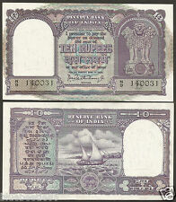 ★★ 10 Rupees ~ P.C Bhattacharya 'B' Inset ~ UNC ~ ~ D8 ~ Big Note ★★ bb85