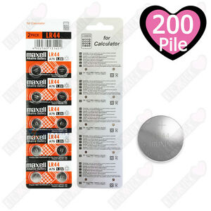 200-pile-batterie-LR44-MAXELL-Alcalina-equivalenti-ai-modelli-A76-o-V13