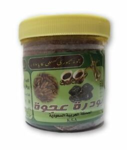 Details about AJWA DATE SEED POWDER FROM MADINA GENUINE SEALED CURE ISLAM  SUNNAH 100% PURE