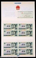 China the 4th Series (1980 & 1990) Renminbi(RMB) 4-in-1 Uncut 2 Yuan Bills
