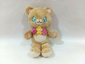 Maho-Girls-Precure-Mofurun-Pretty-Cure-Fluffy-Plush-Doll-BANDAI-2015-Japan-7-034