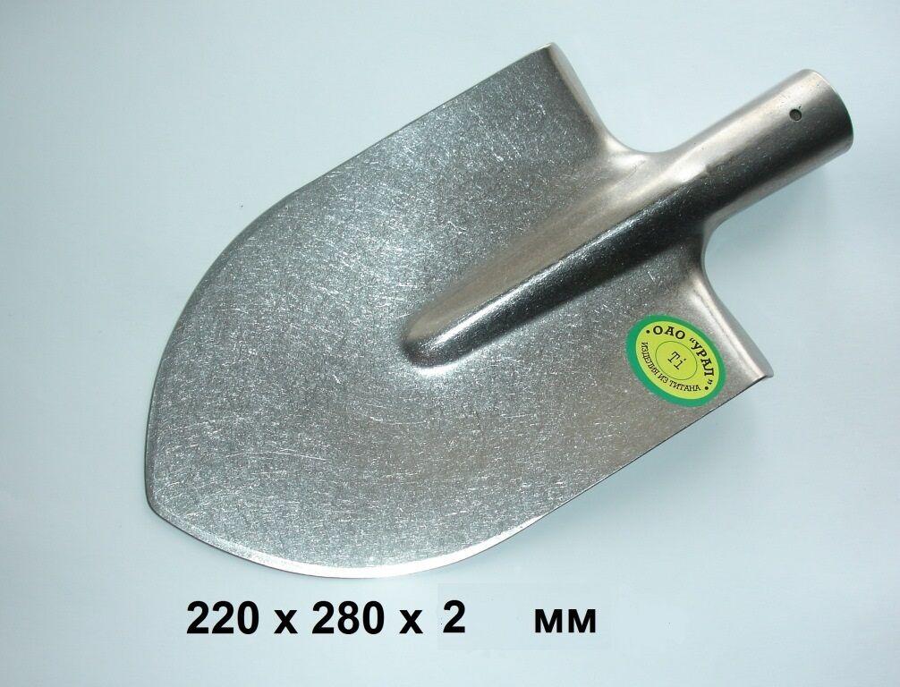 Titanium Shovel Big Größe 100% Titanium  Super light