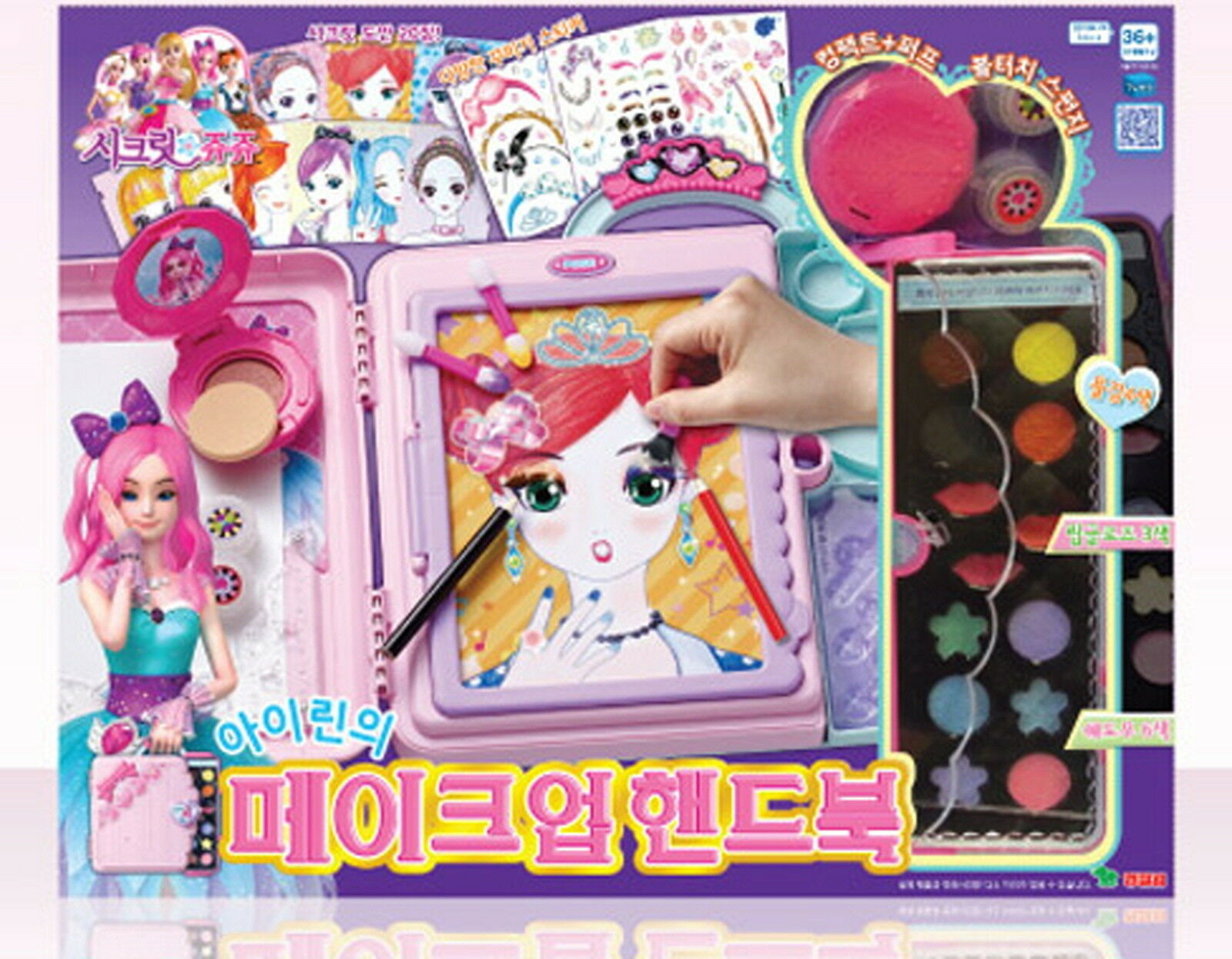 Secret JouJu IRENEN'S MAKEUP HANDBAG /Korea Animation Girl's clutch purses Toy