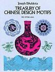 Treasury of Chinese Design Motifs by Joseph D'Addetta (Paperback, 1981)