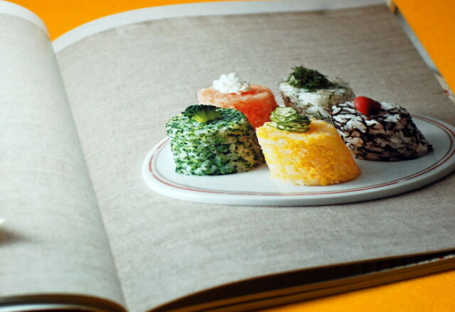Japanese SUSHI recipe Photo Book from Japan rare #0003