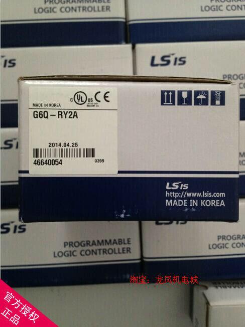 Brand NEW LG LS PLC Output Module XGQ-RY2A