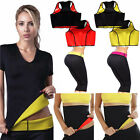 Gym Running Yoga Bra Crop Tube Top Girdle Corset Waist Stretch Vest Pants Sports