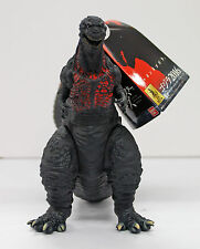 "Bandai Movie Monster Series ""Godzilla 2016"" Figure (4549660044598)"