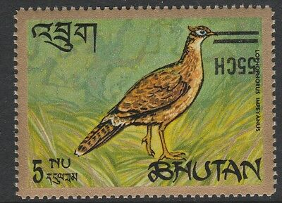 Alert Bhutan 962 1971 Provisional Pheasant With Inverted Surcharge U/m Colours Are Striking
