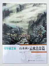 Chinese painting book how to paint water in landscape for beginner art