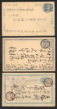 JAPAN 1910-1950's COLLECTION OF 25 COMMERCIAL COVER & POSTAL CARDS
