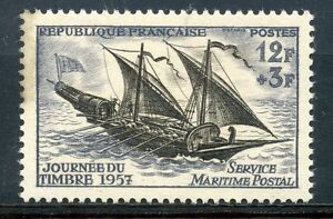 STAMP-TIMBRE-FRANCE-NEUF-N-1093-BATEAUX-FELOUQUE