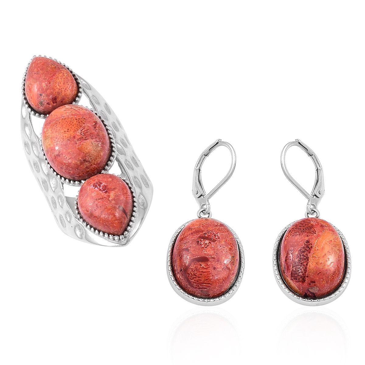 NIB  69.99 Size 5 Sponge Coral Elongated Ring & Earrings (40.000 Cts) Set N-29