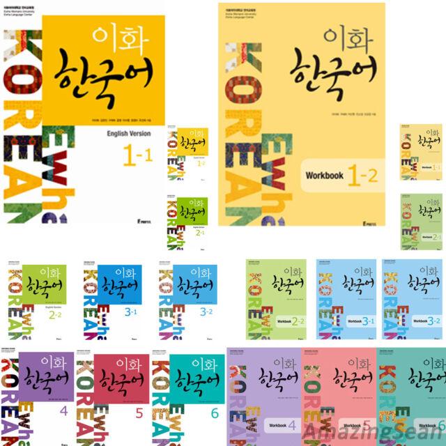Ewha Korean Whole Series w/CD Korean Language Book Korean Textbook Conversation