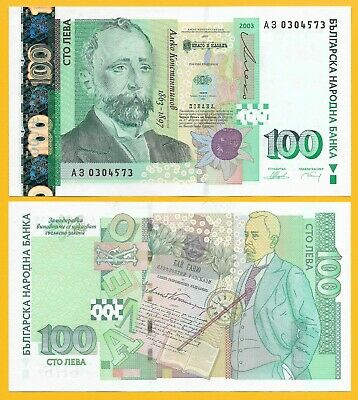 Bulgaria 100 Leva p-120a 2003 UNC Banknote