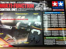 MFC-01 Tractor Truck Multi-Function Control Unit TAMIYA 1/14 R/C 56511