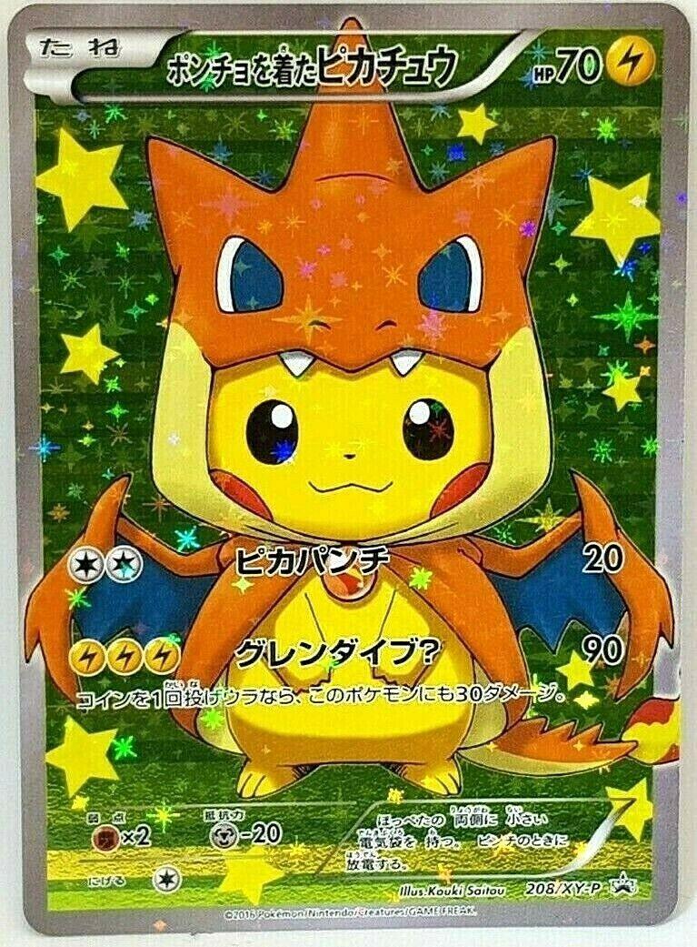 Pokemon Japanese Poncho Pikachu Charizard Glurak Holo 208 XY-P Promo Full Art