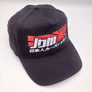 JDM-JAPANESE-CAR-VW-VAG-DUB-JAP-DRIF-Black-Embroidered-Cap
