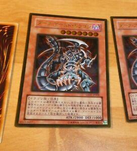 YU-GI-OH JAPANESE ULTRA RARE CARD CARTE Total Defence Shogun VJ-02 JAPAN **