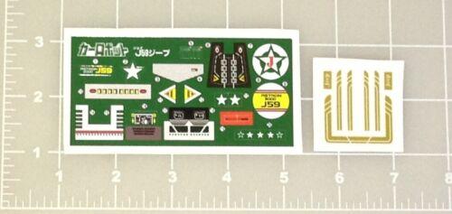 Diaclone Car Robot No 12 J59 Jeep Hound Complete Sticker Decal Sheet