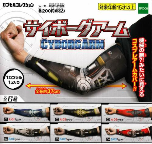 epoch cyborg arm Gashapon 6 set Arm cover capsule toys