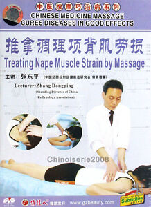 Chinese-Massage-Cures-Diseases-Treating-Nape-Muscle-Strain-By-Massage-DVD