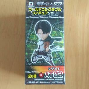 With accessories set Monthly Attack on Titan Official Vol