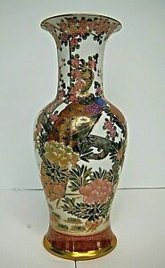 Made-in-Japan-Vintage-14-034-Asian-peacock-and-cherry-blossom-vase-bold-colors