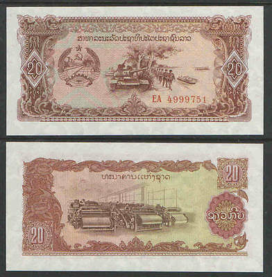 Laos P-29 50 Kip ND 1979  Rice Planting Uncirculated Banknote Free Shipping