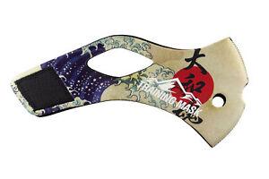 Elevation Training Mask 2.0 Japan Sleeve (Brown)