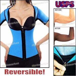 0abd7e7914d9b Hot Women Arm Shaper Waist Trainer Slim Body Sportswear Sweat Shirt ...