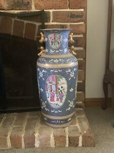Vintage-Large-Chinese-Vase