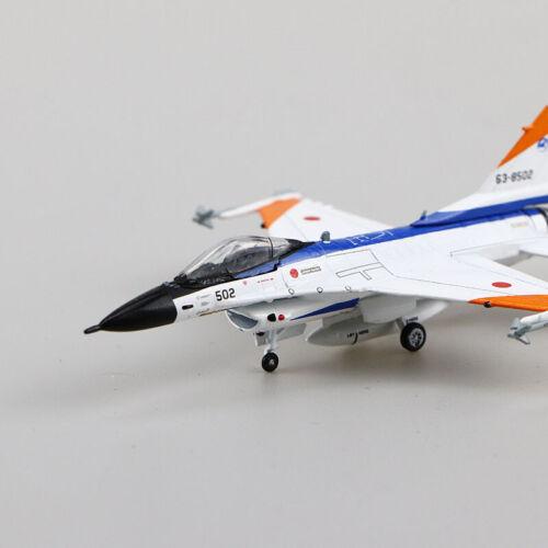 1//200 Japan Kampfflugzeug Modell XF-2A 63-8502 Seltene Kolletion