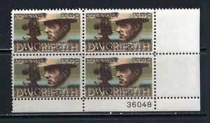 US-Stamps-1555-10c-Error-Plate-Block-VF-MNH