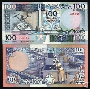 SOMALIA 100 SHILLINGS 1987 P 35 UNC