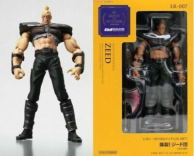 Shew Legacy of Revoltech Yamaguchi Fist of the North Star Figure