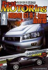 [DVD] Best MOTORing 4/2005 Nissan Skyline R34 GT-R Z-tune Nismo Toyota 4500GT