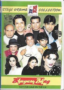 BHAGAM-BHAG-NEW-COMEDY-STAGE-DRAMA-DVD