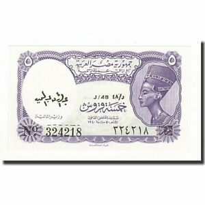 [#165543] Egypt, 5 Piastres, L.1940, KM:182h, UNC(65-70) - France - Country: Egypt - France