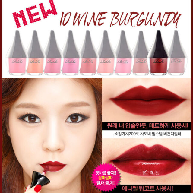7COLOR Perfect Lip Manicure Waterproof Lip Tint All day Real Strong color [RIRE]
