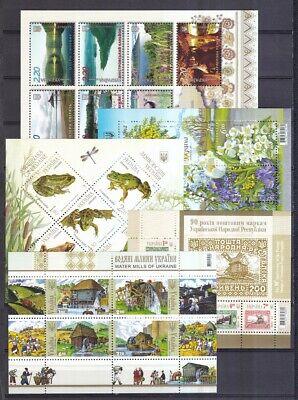Ukraine Postfrisch Jahrgang 2011 Siehe Bilder Zahlreich In Vielfalt