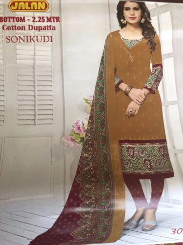 Shalwar Kameez Asian clothing unstitched 3 pcs catalogue summer suits UK seller